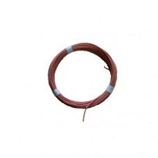 Vyhrievací kábel 24 V 2x 9,5 m, 50 W